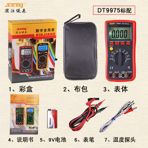 DT9975-11