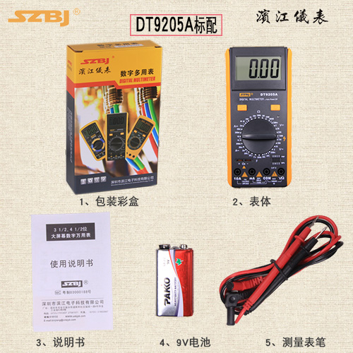DT9205A-10